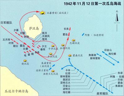 第一次瓜岛海战.png