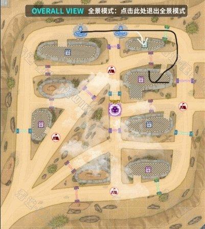 高等级进阶任务图示2.jpg