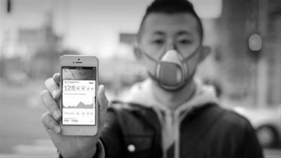 雾霾防护常识2.jpg