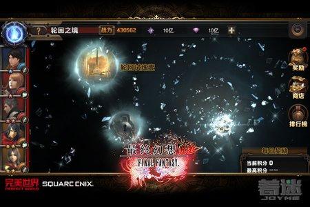 鹿晗代言《最终幻想 觉醒》6.jpg