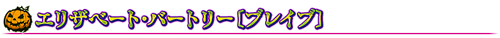 Midashi 07 cckk6.png