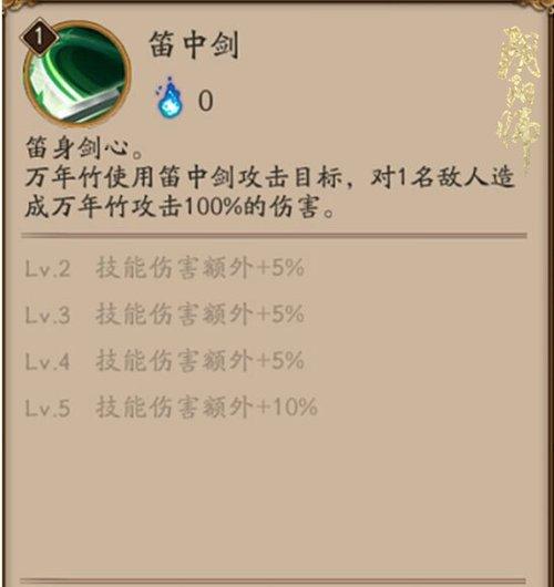 387fc09e-fc5e-4433-a750-bcb6392ec0d0.jpg