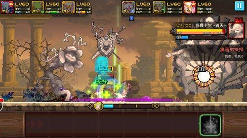 Manacar screenshot 002.jpg