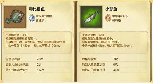 钓鱼风水学38.jpg