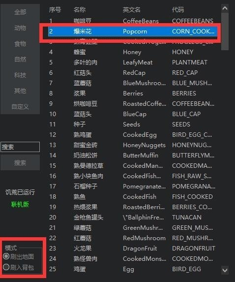 TGP版服务器搭建教程105.jpg