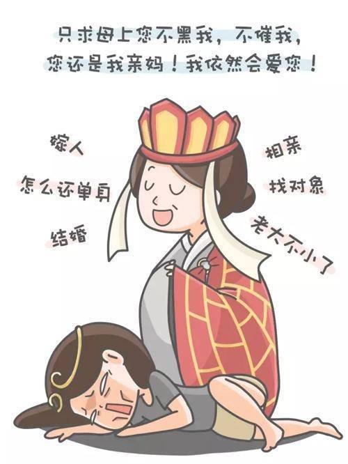 春节回家被催找女朋友4.jpeg