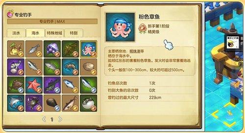 钓鱼风水学9.jpg