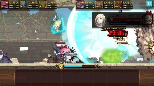 Manacar screenshot 004.jpg