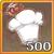 厨力x500.png