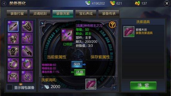 Chengjisihanpc2-10.jpg