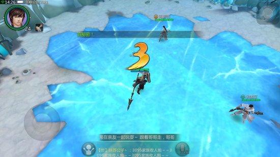 雪峰论剑初次试玩-0.jpg