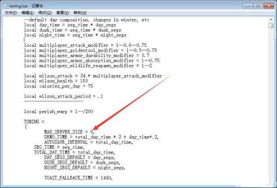 TGP版房间人数上线修改教程5.jpg
