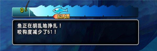 大型钓鱼图文攻略70.jpg