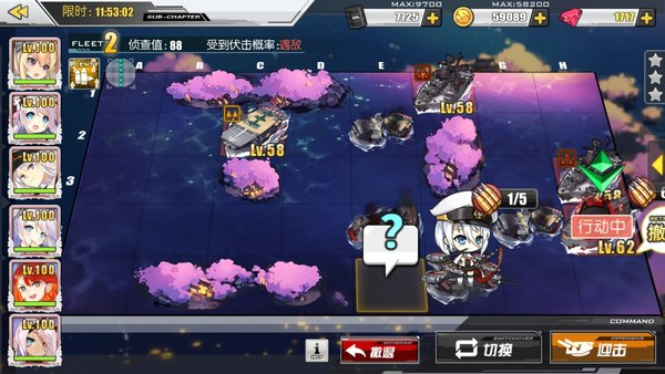 七夕Sp2.jpg