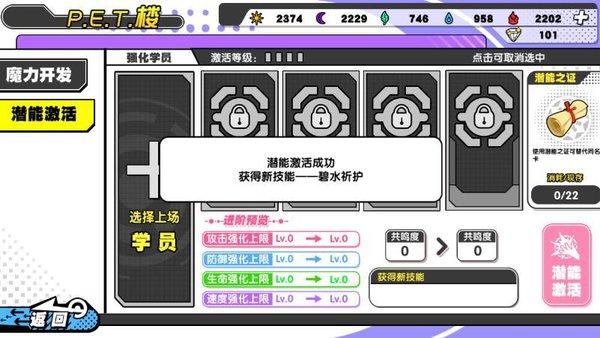 潜能激活4.jpg