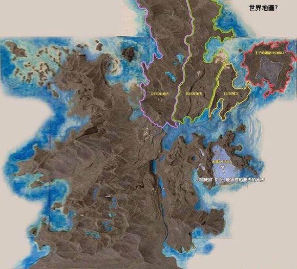 最终幻想地图2.jpg