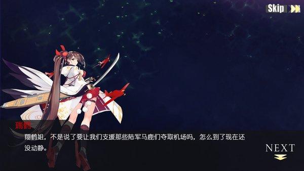 5-2剧情1.jpg