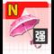 梦幻☆小伞.png