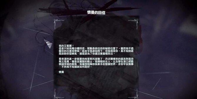羞辱小情人4.jpg
