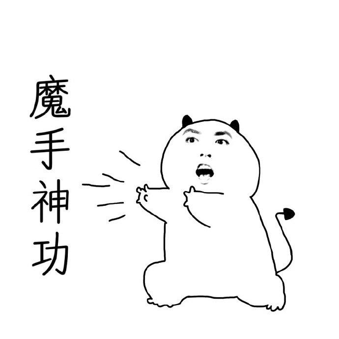 吴亦凡日常聊天表情包9.jpg