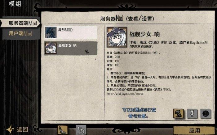 战舰少女-响2.jpg