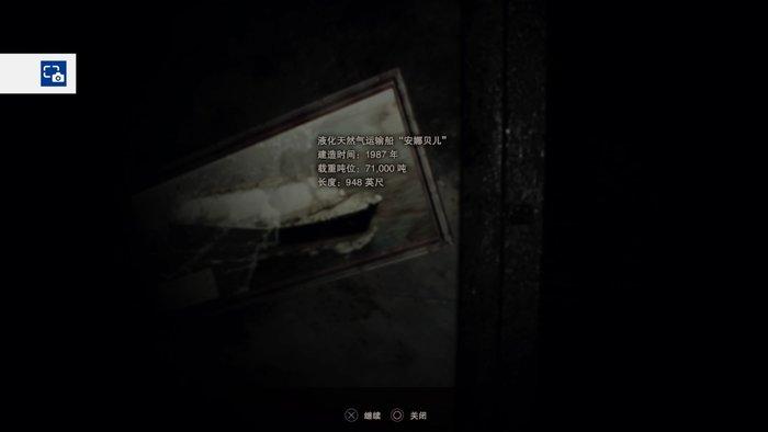 第七章 失事的轮船 (27).jpg