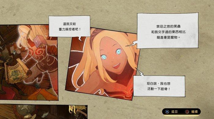 第2集 寂寞的请求14.jpg