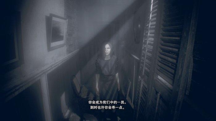 生化危机7攻略:第八章 追寻伊芙琳 (56).jpg