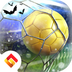 足球明星2016世界杯安卓版(apk)