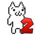 猫里奥2安卓版(apk)