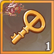 钥匙x1.png