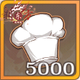 厨力x5000.png