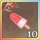 精致草莓雪糕x10.png