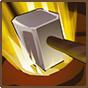 铁锤-icon.png