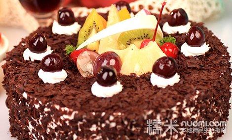 方型蛋糕盘手工制作图片