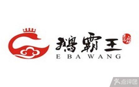 霸王logo矢量图