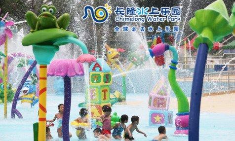 广州【广州】长隆水上乐园儿童门票+自助餐套票【7