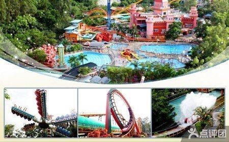 求水山公园游泳池图片