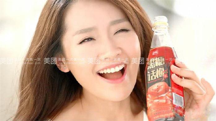 盼盼黑糖话梅饮品1箱,美味随心萦绕【6.7折】