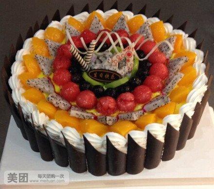麦思蛋糕 欧式水果生日蛋糕之水果拼盘