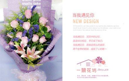标准型扇形花束,美丽花束