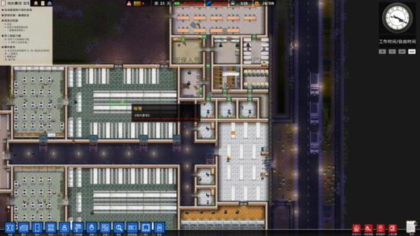 监狱建筑师视频
