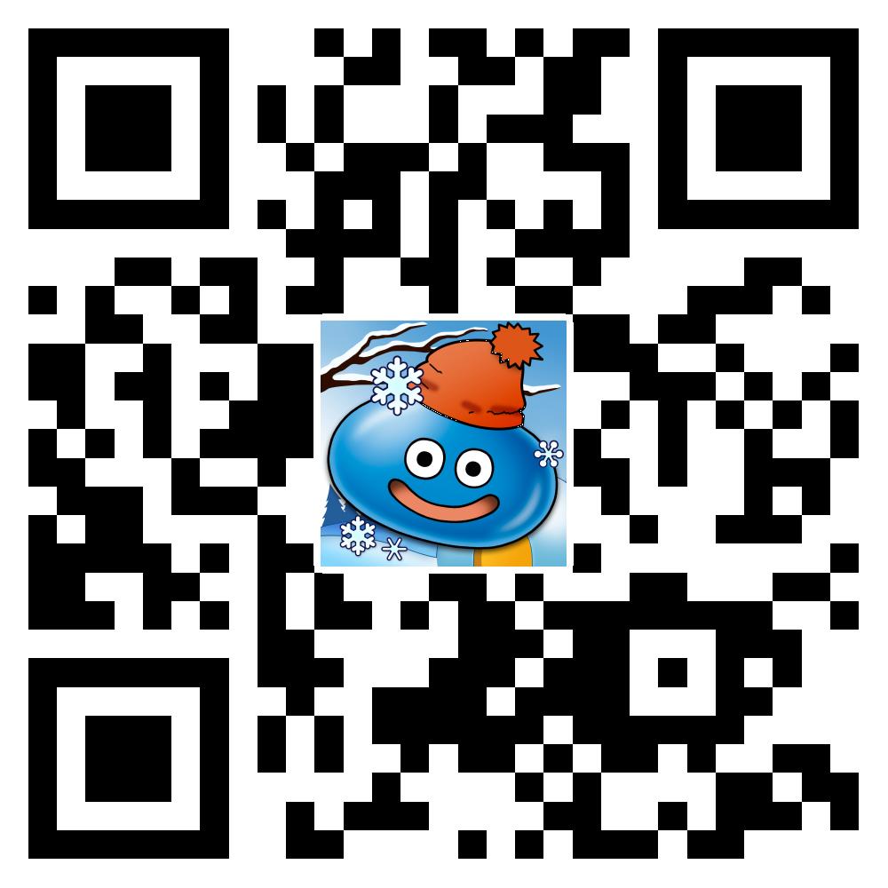 DQX超便利工具抽奖奖池更新 (20171123 更新)09.png