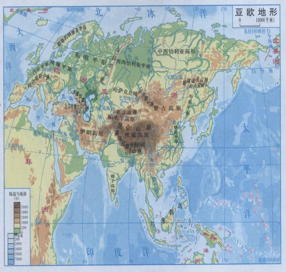 亚洲地囹�9�%9�._亚洲地形