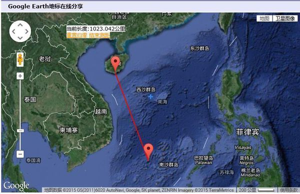 南沙群岛中国实际控制