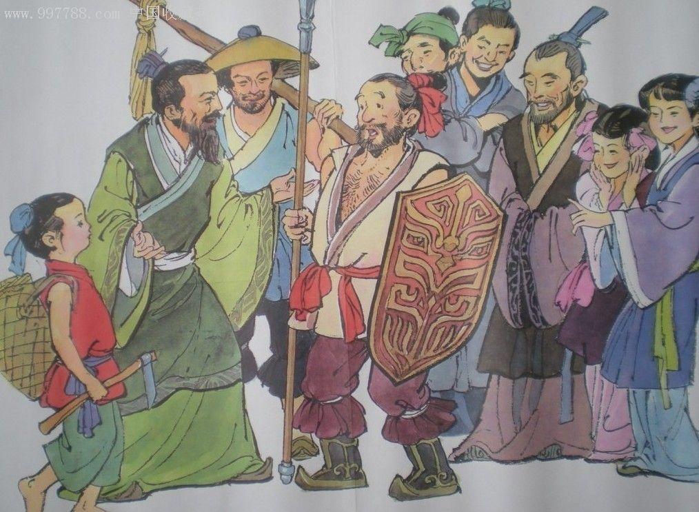 矛与盾 矛与盾 全文翻译 折叠 编辑本段 有一个楚国人,既卖盾又卖矛。他自己的... 矛与盾_
