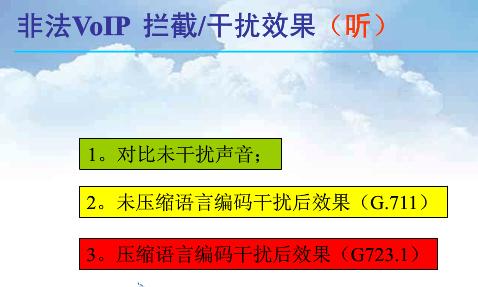 http://p1.qhimg.com/t0102661d0af176458c.png
