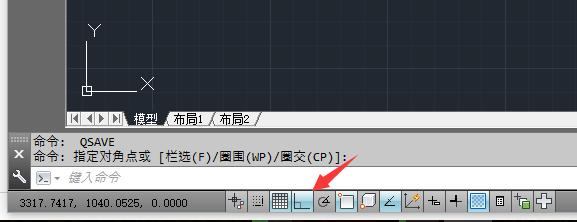 cad轴线下载_360制图如何延长安装cad问答软件图片