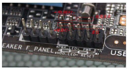 台式电脑 键盘 鼠标 都没电到 主板灯也不亮_3