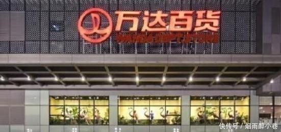万达百货更名苏宁易购广场, 改造店5月底亮相